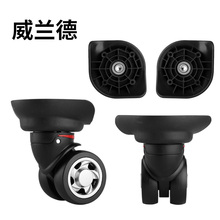 Suitcase  replacement 360 spinner whees factory direct sale suitcase repaire universal mute casters rolling luggage caster