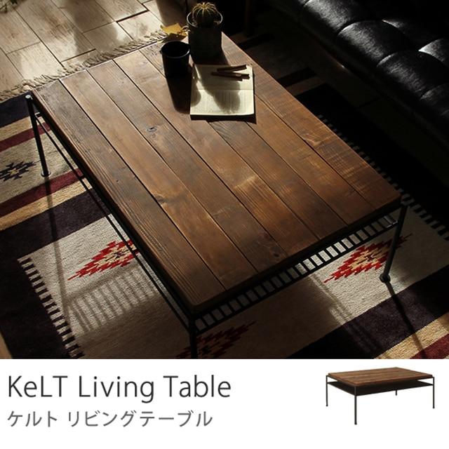 japanese style small apartment iron wood coffee table nostalgic