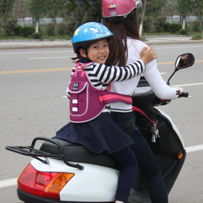 kids children motorcycle backforward hold vest safety seat belt adjustable electric riding vehicle safe strap carrier harness