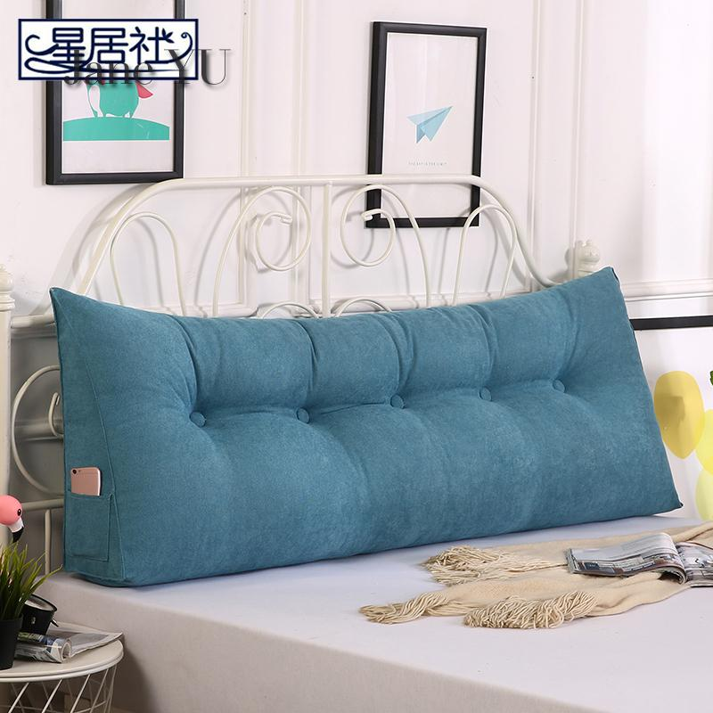 JaneYU Star Community Bedside Cushion Triangle Backrest Pure Colored Backrest Double Backrest Tatami Bed Soft Packed Bed in Cushion from Home Garden