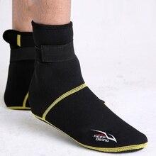 Открытый 3 мм неопрен подводное плавание обувь носки пляжные сапоги гидрокостюм Защита от царапин потепление Нескользящие зимние обувь для плавания