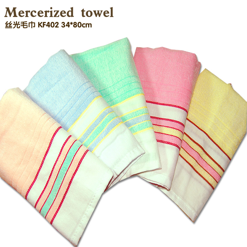 Keep comfortable and dry, by grabbing yourself a towel from our great collection. We have a huge range of beach towels, gym towels, golf towels and more, to ensure you can stay dry.