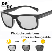 Photochromic Sunglasses HD Polarized Men women driving change color goggles sun glasses