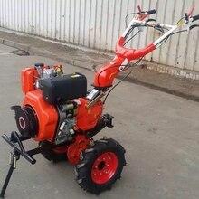 Мини-Трактор Роторный Культиватор Кроппер мелкая сельскохозяйственная техника