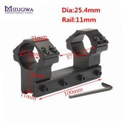 MIZUGIWA 戦術的なリング 25.4 ミリメートル 1