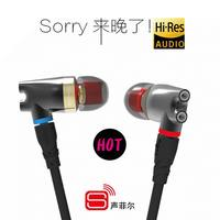 SENFER DT2 PLUS Ie800 Earphones Phone Dynamic 2BA Hybrid HIFI In Ear Earphone Ie80 Ie8 Style