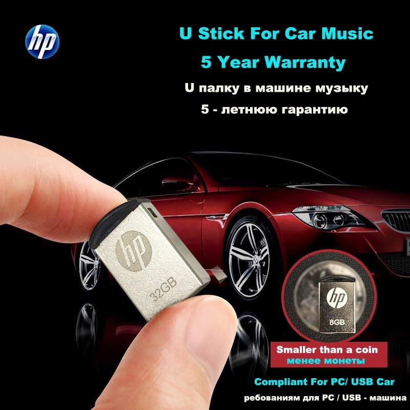 Clé USB 2.0 Clé USB 2.0 pour clé USB 2.0 avec clé USB v222 pour - Stockage externe - Photo 5