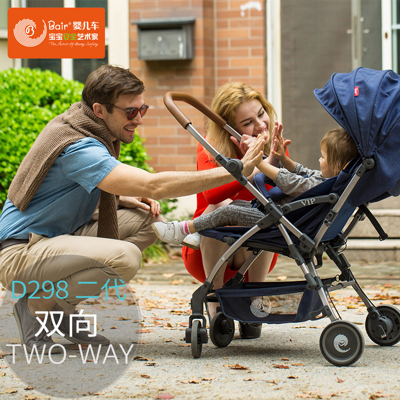 Bair of Germany baby stroller can sit and lie two light shock proof foldable baby car nets light pram poussette light foldable baby stroller 3 in 1 cozy can sit and lie lathe umbrella car stroller carry bag 4 colour three wheels single seat
