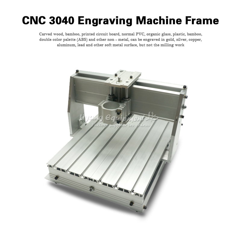 CNC 3040Z-DQ Ball Screw Lathe Frame Kit for Woodworking Engraving Milling machine CNC router