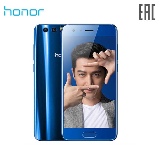 Смартфон Honor 9 4+64 ГБ. Официальная гарантия 1 год, Доставка от 2 дней.