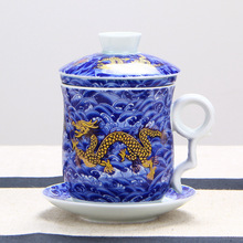 משלוח חינם סיני סגנון פורצלן תה סט קפה צלחות וכוסות סיני כחול ענן הדרקון קיסרי מלכותי כוס