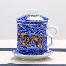 Gratis verzending Chinese stijl porselein thee set koffie schoteltjes en mokken Chinese blauwe wolk draak Koninklijke keizerlijke cup