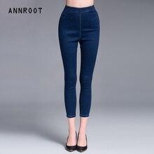 ANNROOT Высокое качество женщины брюки женские Большой размер эластичный пояс девять очков джинсы откорма код эластичный пояс джинсы женские