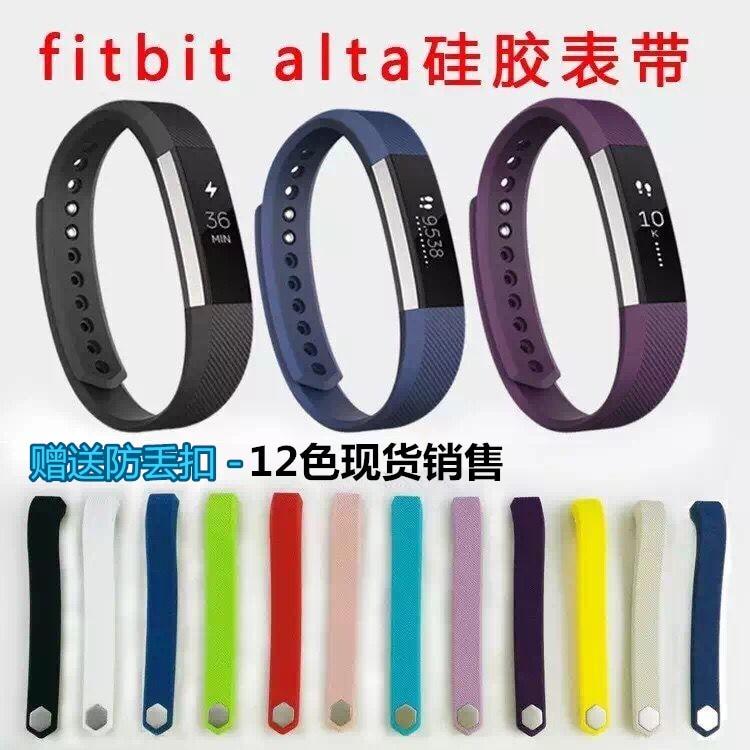 Bande Taille Nouvelle Avec Sport Bracelet Souple Pour Band Arrivée Silicone Alta En Couleur Fitbit Multi Petitgrand wqwCU1v