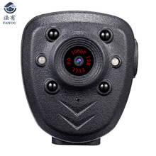 HD 1080P Police Body Lapel Worn Video Camera With 32G Memory DVR IR Night Vision LED Light Record Digital Mini DV Recorder(China)