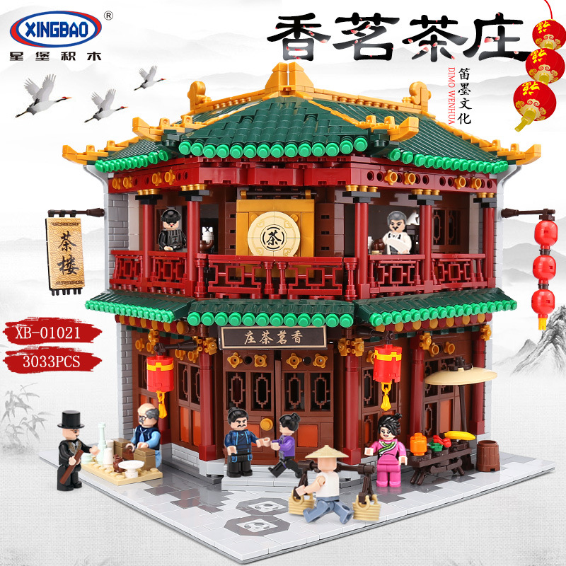 XingBao Blocks Creative Chinese Style Architecture Tea Store Set Educational Building Bricks Toys For Children House Model 01021