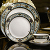 British Style Porcelain Tableware Advanced Bone China Dinner Plates Ceramic Cup And Saucer Set