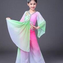 Национальный танцевальный костюм рукава танцевальные Детские костюмы Классический танец Yangge одежда