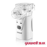 Yuwell Portable Inhaler Mesh Nebulizer Medical Children Kids Asthma Inhalator Atomizer Adult Ultrasonic Steam Humidifier HL100A