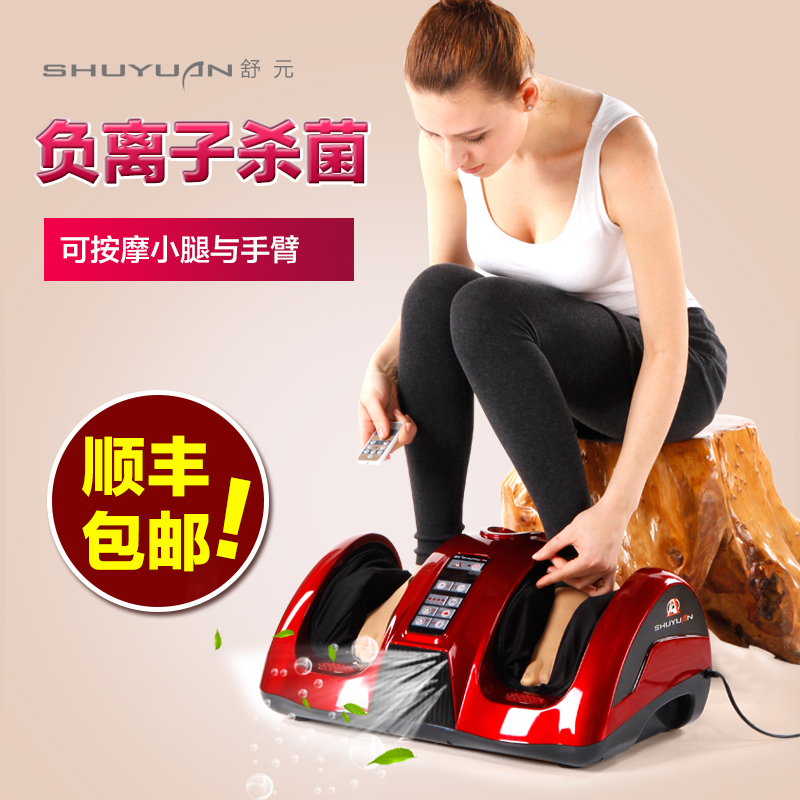 Foot machine foot leg machine Health Care Antistress Muscle release Therapy Rollers Heat Foot Massager Machine device feet file electric foot massager foot massage machine for health care personal air pressure shiatsu infrared feet massager with heat 50030