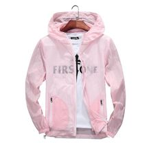 Women men Summer Sun Protective Jacket Protection Cloth Quick Dry Windbreaker Skin Couple coat