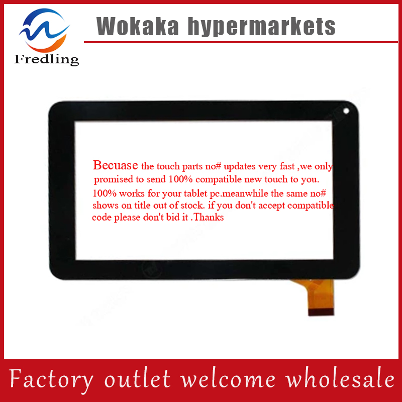 все цены на  7inch touch screen C186111B1-FPC689DR GSL1826 (Rx10*T*15) wide cable 30 Noting size and color  онлайн