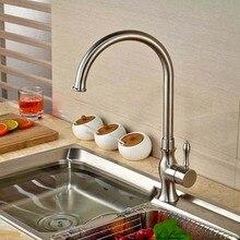 Кухни судов раковина смесителя на бортике никель матовый