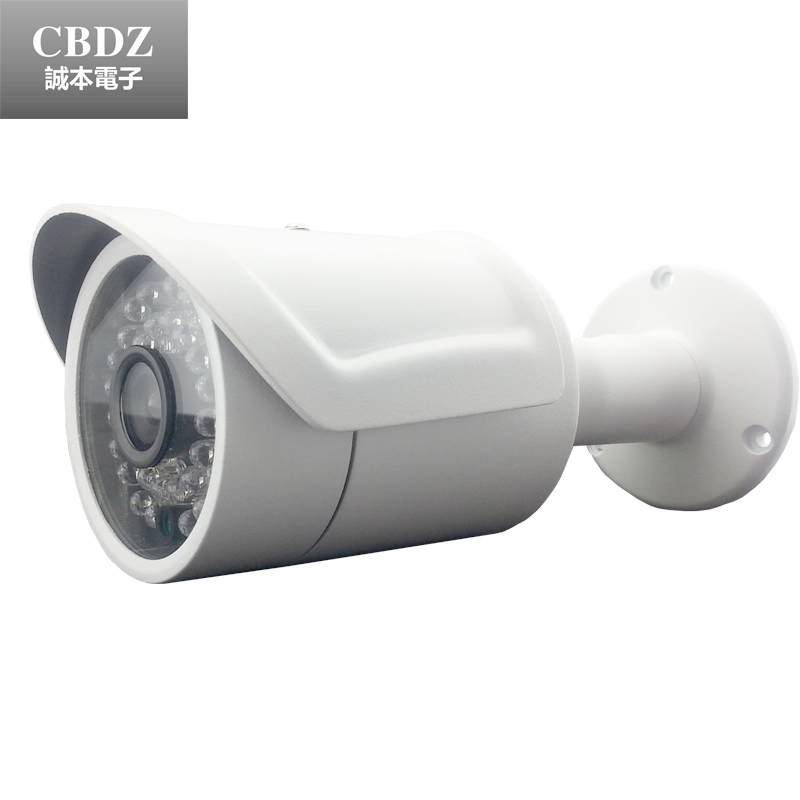 NEW High-performance SONY CCD Effio-E 4140+811 700TVL Waterproof Indoor and outdoor CCTV Camera CCTV security Free Shipping