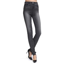 Women's Jeans Simulated Leggings