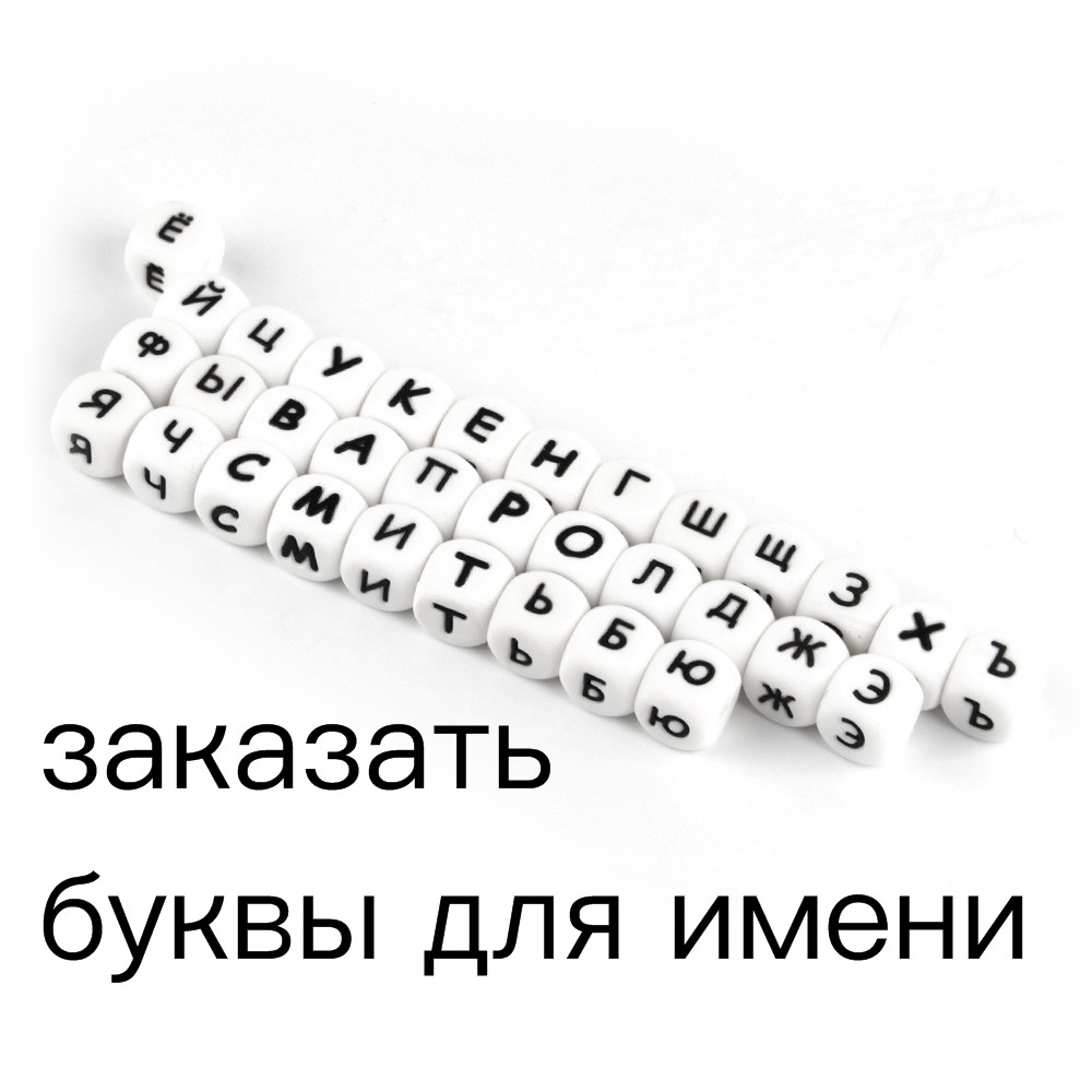 Russian Letters For Name 1pieces Collect Name Letters Beads