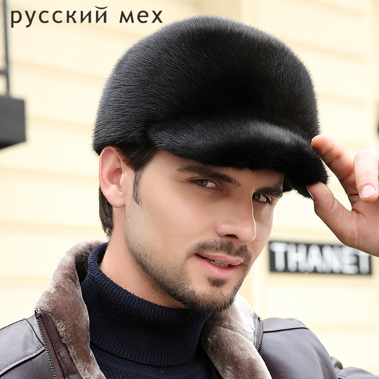 Men's Natural Real Mink Fur Hats Autumn And Winter Warm Fashion Luxury Genuine Whole Mink Fur Visors Cap For Men Hat(China)