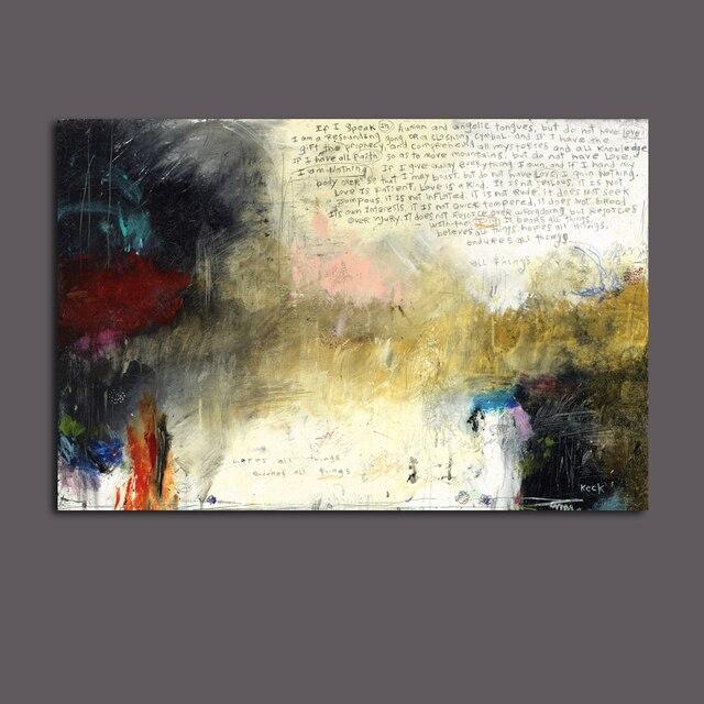 Настенные панно искусства современная живопись маслом home decor Известный Китайский Аннотация Вуцзи печати печать на холсте для гостиной cx-165