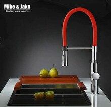 Красный кухонный кран pull out кран раковины 360 ronating латунь pull вниз кухонный кран холодной и горячей смеситель для кухни кран кухонный смеситель