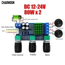 TPA3116D2 DC 12 В 24 в 80 Вт x 2 двухканальный цифровой аудио TPA3116D2 Регулировка высоких басов Предустановленная плата предварительного усилителя