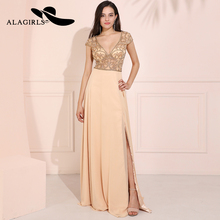Alagrils New Arrival Chiffon Prom Dresses 2019 V-neck Beading Prom Gowns Illusion Cap Sleeves Formal Party Dress Robes de bal