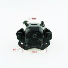 Китайский ATV задний правый Тормозной диск роторный суппорт для 50cc 70cc 90cc 110cc Quad Taotao Roketa Sunl Kazuma Sunl 4 Wheeler