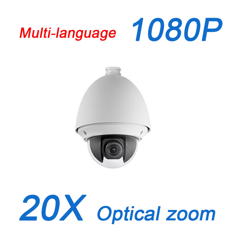 HIK DS 2DE4220 AE Multi language 1080P FULL HD IP Network PTZ high speed Dome 20X