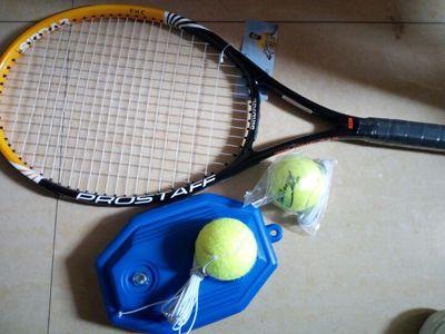 Bonne élasticité Tennis En fiber De Carbone raquette pour Amateur Étudiants et de Divertissement À Domicile