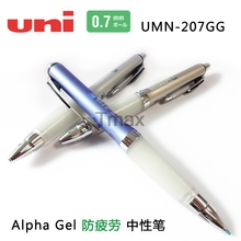 2 Pcs/Lot Genuine Japan Mitsubishi Uni-ball UMN-207GG 0.7mm Alpha Gel Gel Pen Antifatigue Perfect for Student Writing Supplies