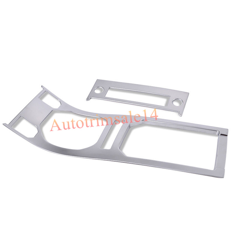 2Pcs ABS Gears Box Panel Frame Cover Trim For Land Rover Range Rover Evoque 2011-2016