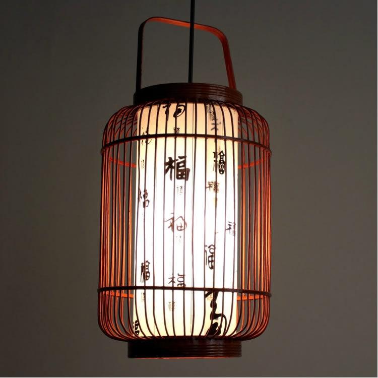 Handmade Bamboo Basket Restaurant Pendant Lamp Dining Room Balcony Kitchen Room Restaurant