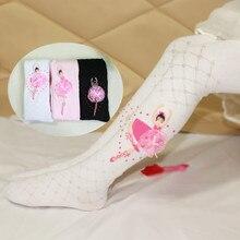 3-10 years girls pantyhose ballet styles kids girls tights cute dance lace girl velvet magic