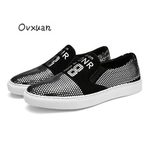 British Style Leather Plain Men Casual Shoes Fashion Party and Street Dress Shoes Young Man Popular Smoking Loafers