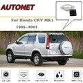 AUTONET ด้านหลังกล้องสำหรับ Honda CRV MK1 1995 ~ 2001/CCD/Night Vision/กล้องย้อนกลับ/ กล้องสำรอง/กล้องใบอนุญาต