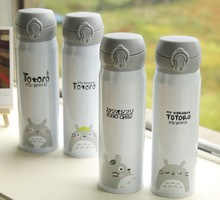 My Neighbor Cartoon Totoro Stainless Steel Thermos Vacuum Flasks Bottle (300/450ML – 4 Styles)