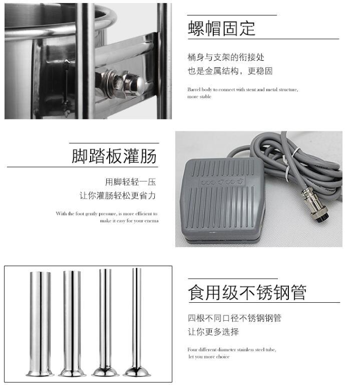 18 25L automatyczna nadziewarka do kiełbasy pionowa maszyna do produkcji kiełbasy ze stali nierdzewnej elektryczna 110v 220v nadziewarka do kiełbasy mięsnej