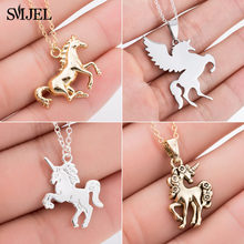 SMJEL Horse Necklace For Girls Children Men Punk Horse Jewelry Accessories Women Animal Necklace Pendant Unicorn Party(China)