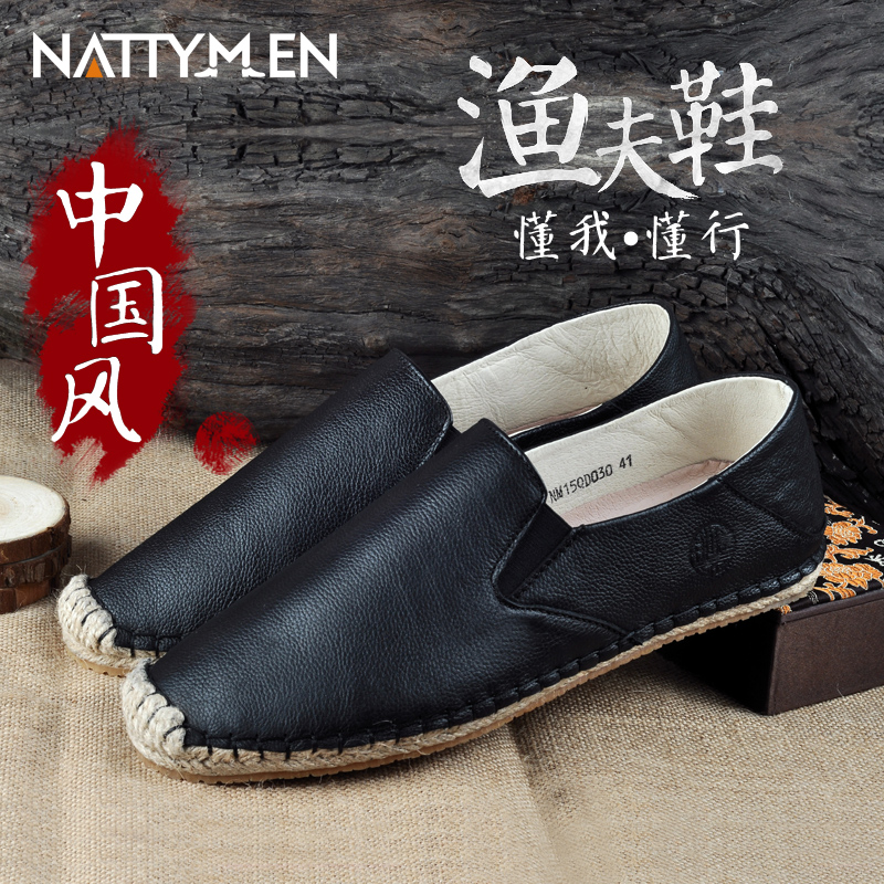 ФОТО free shipping  Nattymen fisherman shoes male leather loafer mens shoes retro Chinese lazy wind