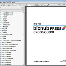 Buy bizhub c6000 and get free shipping on AliExpress com