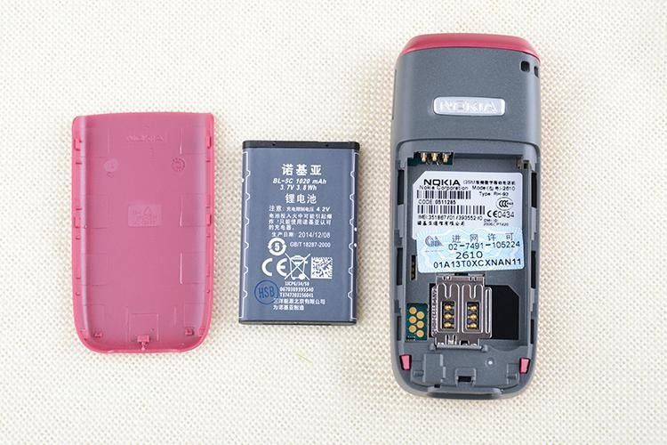Refurbished Original Unlocked Nokia 2610 the Cheapest multi-language Cellphone white 18